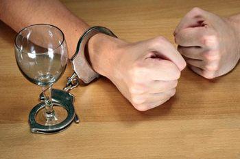 Современные методы лечения алкоголизма реферат государственные клиники лечения алкоголизма