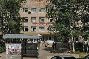 Наркологический диспансер всеволожского района