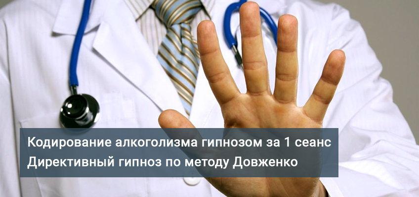 Лечение алкоголизма в петербурге всеукраинский центр профессиональной реабилитации инвалидов в лютеже