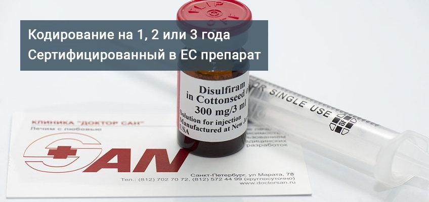 Вывести из запоя эспералем адрес Москве лечение алкоголизма