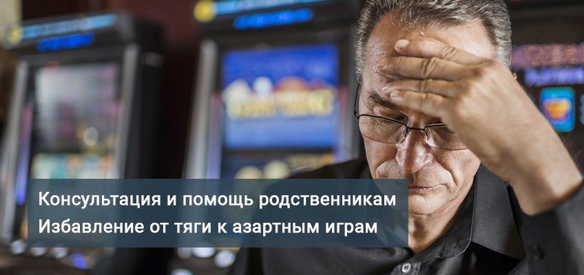 Онлайн как скачать в играть бэджер покер стив бесплатно