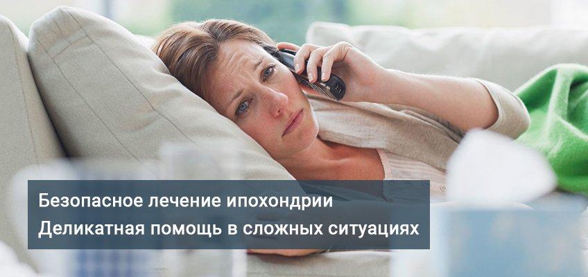 Аутотренинг для лечения сексуальных расстройств