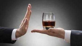 Адрес клиники довженко по лечению алкоголизма кодирование от алкоголизма с гарантией