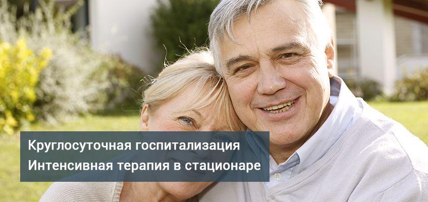 Психоз на фоне алкоголизма центр православной реабилитации наркоманов беларусь