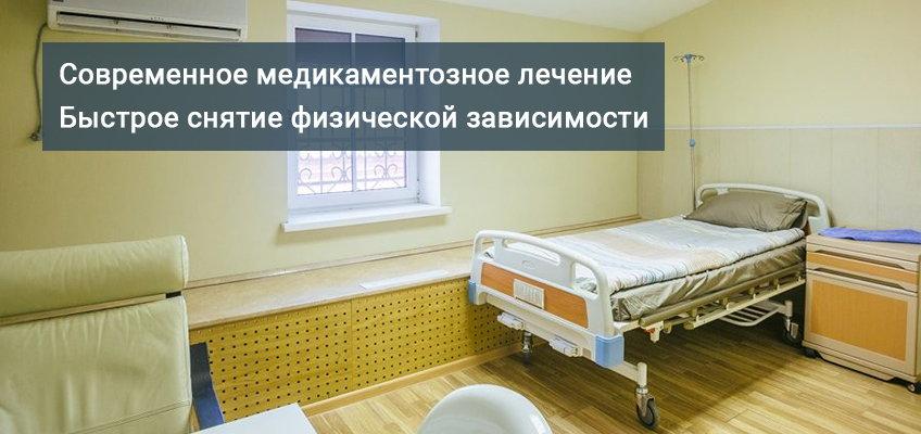 Наркомания и лечение в санкт петербурге социальные причины наркомании