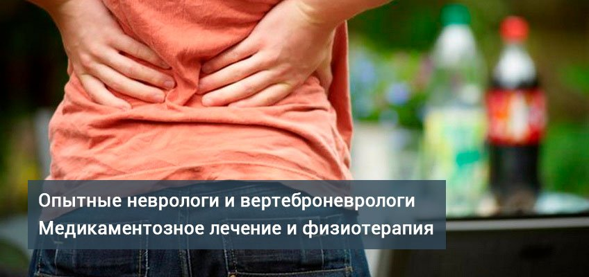Дисплазия коленного сустава лечение у взрослых