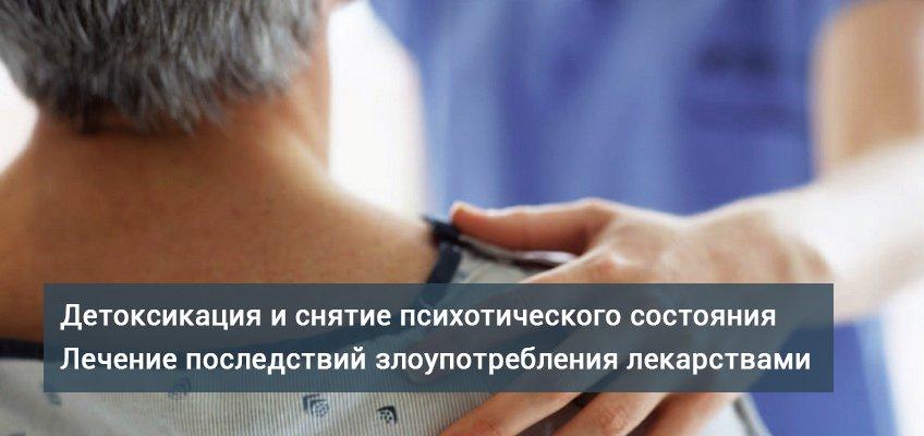 Клин наркология тихорецкая наркологическая клиника