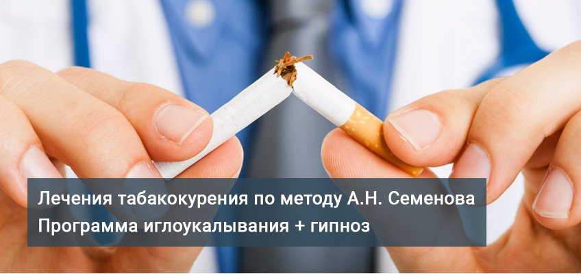 Кодирование от алкоголизма лечение табакокурения наркомании и игромании вывод лечение алкоголизма с помощью 25 кадра