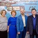 Юбилейная конференция психиатров в г. Вологде